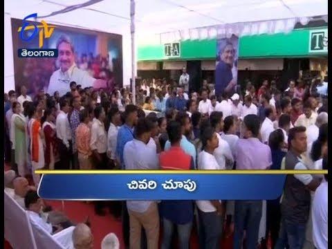 4 PM | Ghantaravam  | News Headlines | 18th March 2019 | ETV Telangana