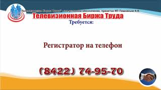 08.07.20 в 15.10 на СТС ТБТ-Ульяновск