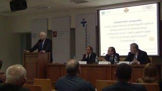 Встреча директоров организаций по профориентационной подготовке кадров в Зеленограде. Часть 3