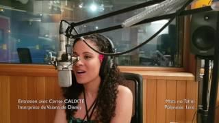 entretien avec cerise calixte en radio avec mato 210 06 2017