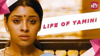 Being Yamini! | Best Moments of Mayakkam Enna | Sun NXT