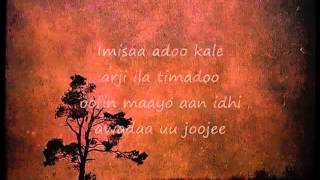 Somali Lyrics Karaoke Arji By Yo