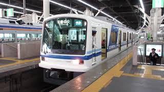 泉北高速鉄道 5000系準急 和泉中央行き 難波駅発車