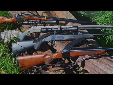 Оружие для охоты.