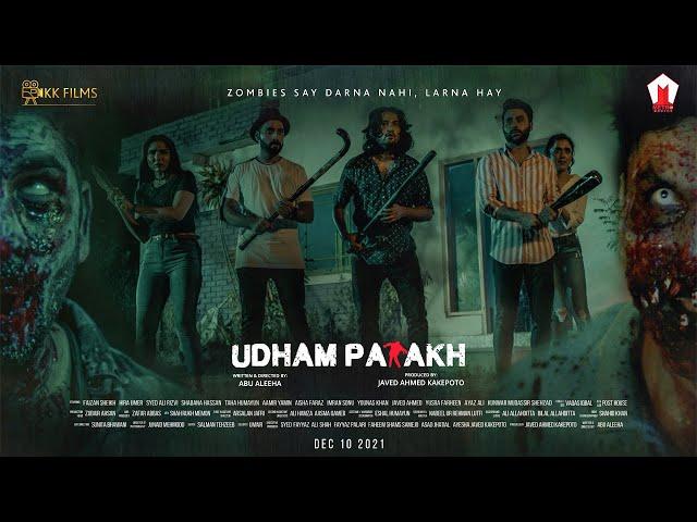 Udham Patakh | Official Trailer | Faizan Sheikh | Hira Umer | Ali Rizvi