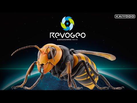 REVO GEO オオスズメバチ SNS公開ショート動画 【海洋堂公式】