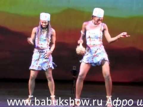 Афро шоу барабанщиков в александринском театре