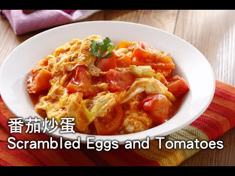 (YTower Food Network - 3 Minute Cooking Lesson) Scrambled Eggs and Tomatoes HD