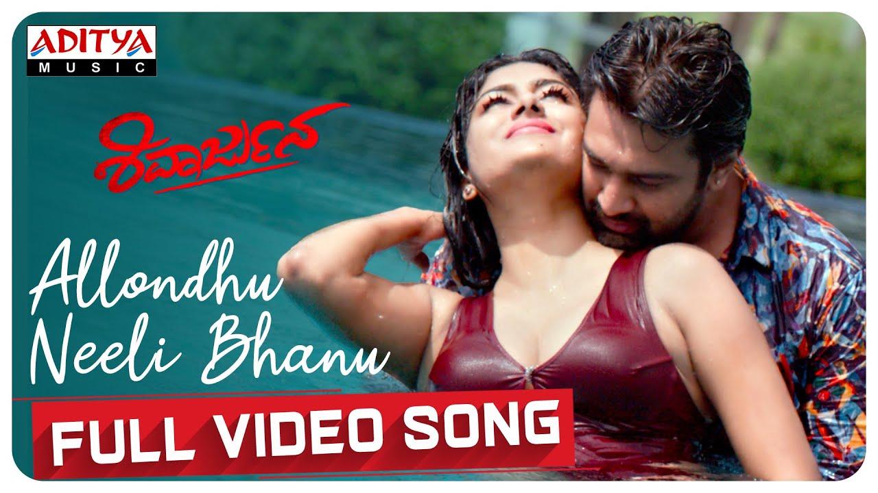 Download Allondhu Neeli Bhanu Full Video Song   ShivaArjun Songs  Chiranjeevi Sarja  Shivatejass  Suragkokila