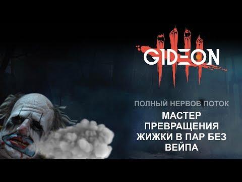 Стрим: Dead by Daylight - Клоун