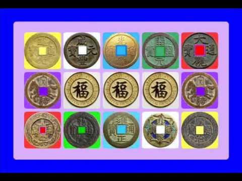 เหรียญจีนโบราณ 5 ธาตุ;ใส่เสียงเงินไหลมา
