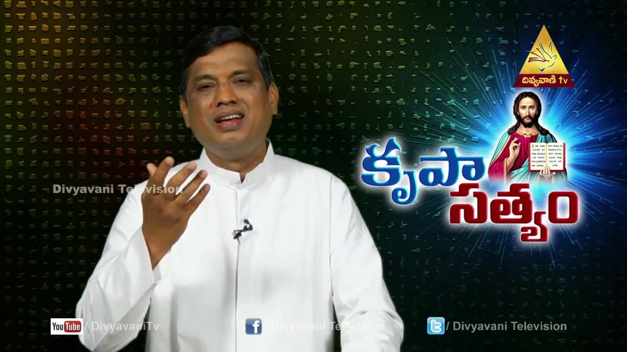God's will for my life? | Krupa Satyam,Fr.Cyril(SVD),P-2 | Divyavani TV