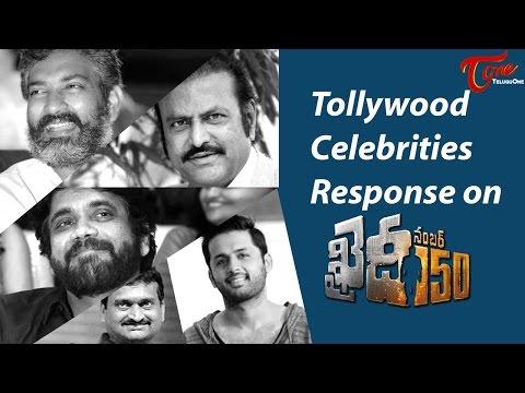 Celebrities Response on Khaidi No 150 Movie | Celebrity Tweet Review on Khaidi No 150 | Boss Is Back