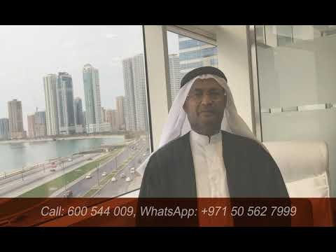 Bin Eid Advocates & Legal Consultants, Dubai, Sharjah, Ajman