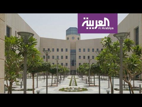 نشرة الرابعة |  ماهي خطة وزارة التعليم السعودية لتدريس اللغة الصينية؟  - 17:00-2020 / 1 / 19