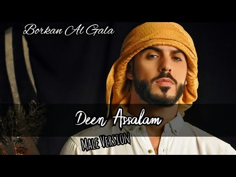 Deen Assalam Lirik - Male Version - Borkan Al Gala