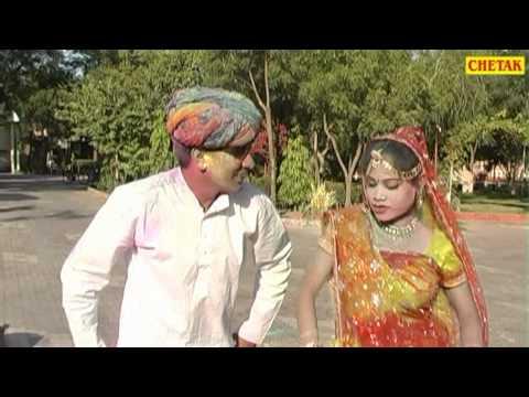 Kurza - Nakhrali Bhabhi - Rajasthani Folk Song: For more videos click | http://goo.gl/6NU4DG Singer - A Album -  Label - Chetak Cassettes Producer - Sanjay Railhan (09873841308) Contact For New Albums - Chetak Cassettes Facebook subscribe  http://goo.gl/PjbqL4 Like us:  http://goo.gl/Xz1hcH follow us :  http://goo.gl/JBLsrg For latest Rajasthani songs click http://goo.gl/6NU4DG Label - Chetak Cassettes