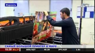 видео Самый большой керамический 3D-принтер в мире от Studio Under
