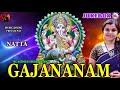 Gajananam Bhoota Ganadhi Sevitam | Ganpati Sanskrit Slokas | Classical Music | Ganesha Shlokas