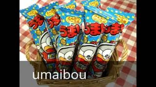 I am going to introduce you to japanese Nostalgic candy!!