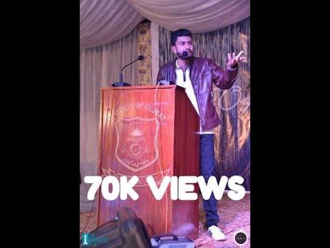 Funny speech in University of Gujrat (8 Dec 2016)