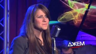 Анжела Шевчук — Як добре є | ДЖЕМ. Кліпи