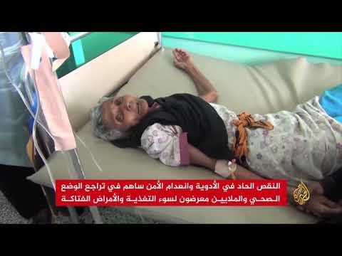 استمرار الحرب يدفع اليمن نحو المجاعة  - نشر قبل 13 ساعة