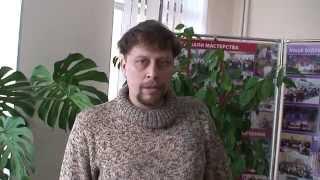 Отзыв автора курса обучения для сметчиков о сотрудничестве с ОО