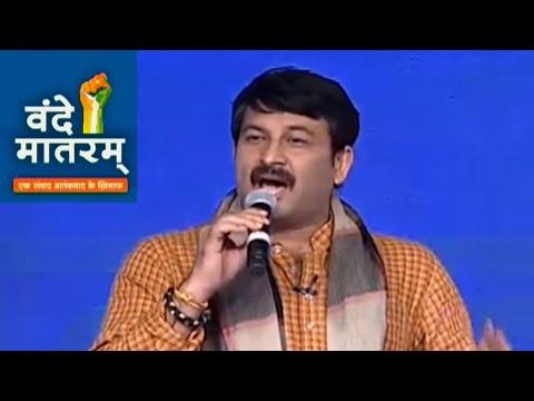 BJP MP Manoj Tiwari sings a patriotic song to boost moral of Indian army