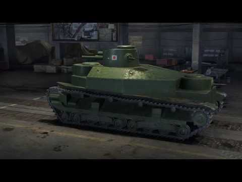 Type 95 Heavy, Японский тяжелый танк, игра World of Tanks