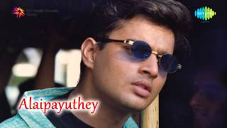 Video Alaipayuthey | Endendrum Punnagai song download MP3, 3GP, MP4, WEBM, AVI, FLV Agustus 2018