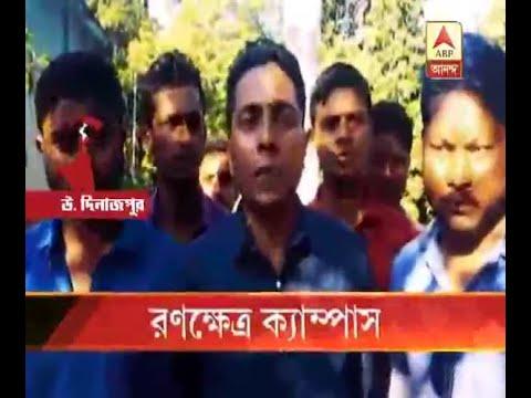 Tension in Surendranath college at Raiganj due to TMCP inner clash
