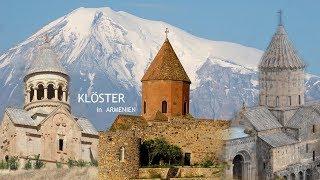 Das kloster geghard ist ein armenisches in einer schlucht des am oberlauf azat der provinz kotajk. charakteristisch sind die teilweise den...