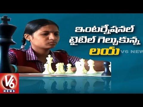 Gurukul Student Laya Creates Record | Wins International Master Title In Chess | Nagarkurnool | V6