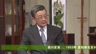 【賢者の選択】 大関   社長対談テレビ番組 Japanese company president interview CEO TV   business ビジネス