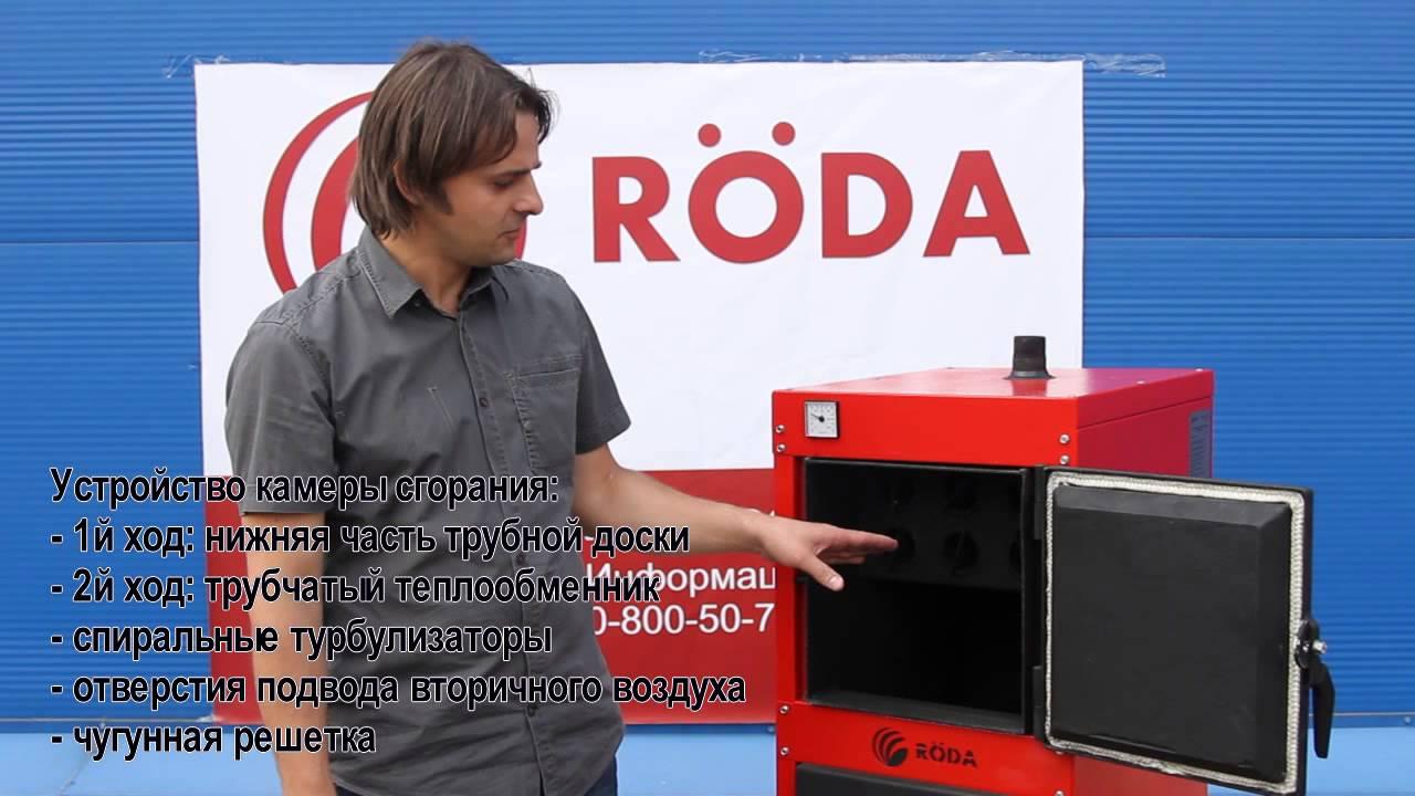 Интернет магазин 059. Perm. Ru предлагает купить колосниковые решетки в перми, узнать цены и заказать можно на сайте или по ☎+7 (342) 278-32-00.