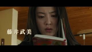 映画『風の色』2018年1月26日(金) TOHOシネマズ 日本橋他 全国ロード...