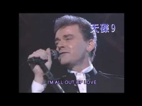 [720p] Air Supply - Without You / All Out Of Love (Live '92) [Hong Kong 1992 LD]