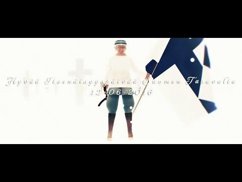 【APヘタリアMMD+手書き】弱虫モンブラン / Yowamushi Montblanc