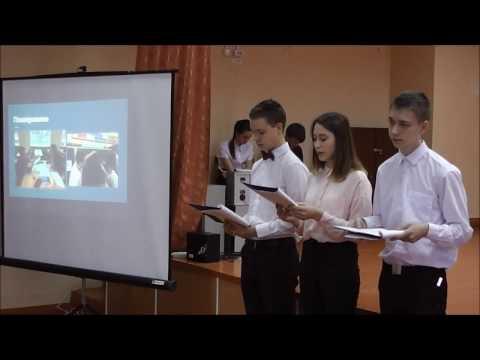 """Районный конкурс """"Я - гражданин России"""""""