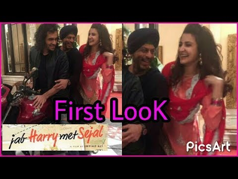 Anushka Sharma and Sharukh Khan share their first Look for upcoming movie Jab Harry Met Sejal!!
