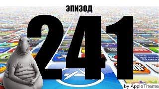 Лучшие игры для iPhone и iPad (241) + ОЧЕНЬ КРУТЫЕ ИГРЫ!