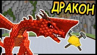 ДРАКОН и БАШНЯ в майнкрафт !!! - БИТВА СТРОИТЕЛЕЙ #64 - Minecraft
