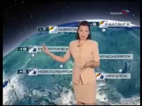Прогноз погоды (Россия,