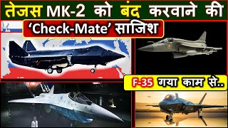Check-Mate to make Tejas Project 'Closed' ? | Checkmate fighter jet | su-75 | tejas vs checkmate