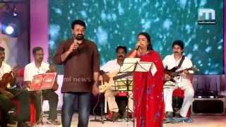 Mohanlal Singing Kaithapoovin Kannikurumbil