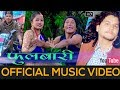 Fulbari New Dancing DJ Pop Song 2075/2019/by LB Chand & Bhawana Chand/ft.Bijay/Sirish/Roji/Shritik