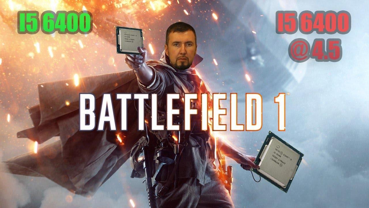 Стоит ли гнать по шине i5 6400, играя в Battlefield 1?