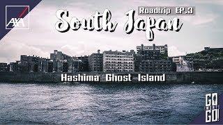 ฮาจิมะ เกาะผีสิง | South Japan EP.3 | Gowentgo X AXA