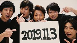 ARASHI「2019.11.03」